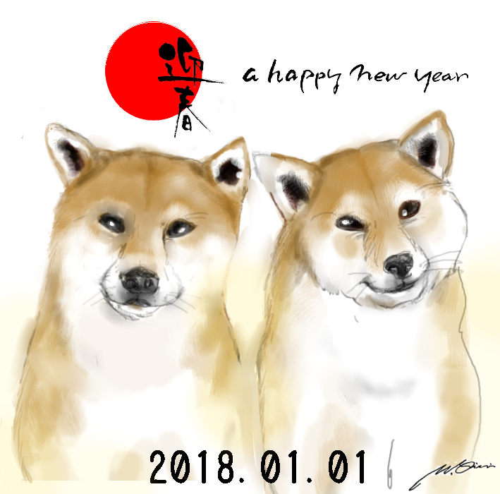 INU2018ソニア.png